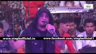 A Kay    Live Video Performance Full HD Video 2017  (Nakodar Mela)