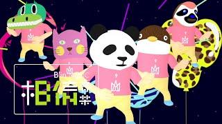 Mayday五月天 [ 派對動物Party Animal ] Official Music Video動畫版