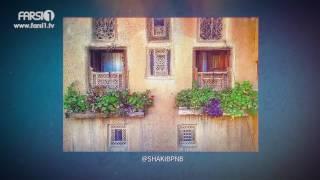 FARSI1- My Iran 66/ فارسی1 – ایران من – شماره ۶۶