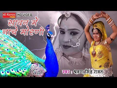 Xxx Mp4 Rajasthani DJ Song 2018 सावन में नाचे मोरनी Mamta Rangili का ऐसा धमाकेदार डांस नहीं देखा होगा 3gp Sex