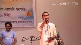 Suna bondhur gan shuniya by sony singer