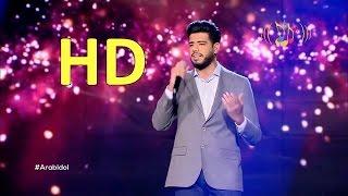 أراب أيدول 2016 - الحلقة الثامنة - العروض المباشرة - مهند الحسين - صار لك يومين ما عاجبني HD