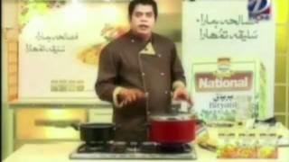 Beef Nihari from National Masala
