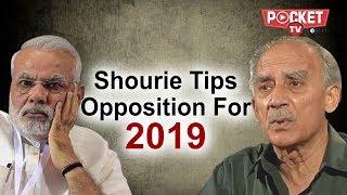 Kanhaiya Kumar to contest 2019 | US military cancels Pakistan aid | News Top 10 - 3 Sept 2018