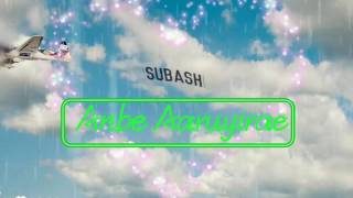 Anbe Aaruyire (album song) subash version 11.11.2016_HD