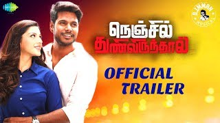 Nenjil Thunivirunthal - Official Trailer | Sundeep, Vikranth, Soori | Suseenthiran | D.Imman | Tamil
