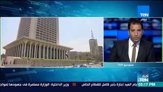 أخبار TeN - سحر نصر: الحكومة وافقت على قانون التأجير التمويلي والتخصيم وتحيله لمجلس الدولة