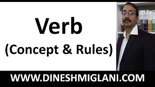 BEST RULES AND CONCEPT OF VERB ( ENGLISH GRAMMAR), TEAM DINESH MIGLANI
