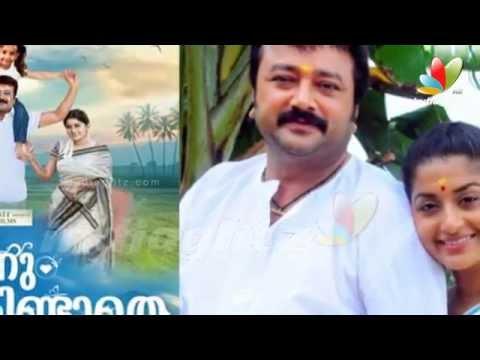 Onnum Mindathe Malayalam Full Movie Review I Jayaram, Meera Jasmine,Sugeeth