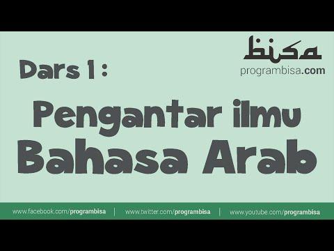 Dars 1 - Pengantar ilmu Bahasa Arab