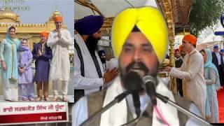Justin Trudeau's visit to Sri Darbar Sahib | Amritsar | Bhai Sarbjit Singh Dhunda | 2018