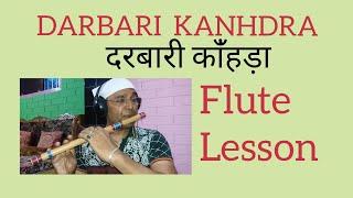 RAGA DARBARI KANHRA ,FLUTE LESSON BY ANJANI KUMAR GUPTA