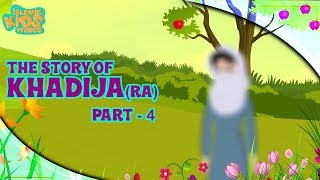 Family Of Prophet Muhammad (SAW) For Kids  | Khadija (RA) Wife Of Prophet | Part 4 | Islamic Stories