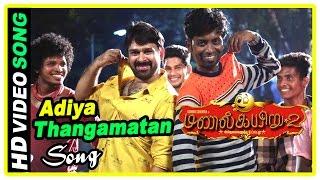 Manal Kayiru 2 Movie Scenes   Shamna wants to abort the child   Adiya Thangamatan song   Ashwin