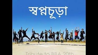 Shopnochura (Tribute to BBA 20th) - IBA Grad Night '16