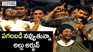Allu Arjun Shocking Reaction to Chiranjeevi Punch Dialogues at Khaidi No 150 Pre Release Function