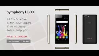 Symphony H300
