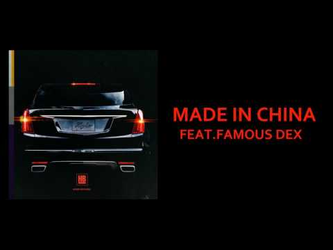 Xxx Mp4 Higher Brothers X Famous Dex Made In China Prod Richie Souf Audio 3gp Sex
