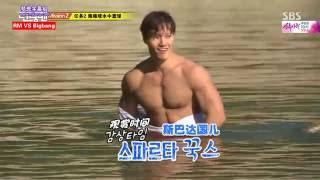 Running Man - Best of Kim Jong Kook