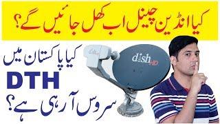 Pakistani DTH Service Details / Satellite Channels