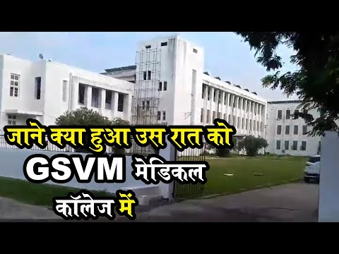 Exclusive footage: See what happened inside GSVM Medical College, Kanpur on the night of 28th Feb