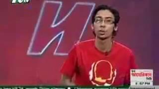 Ha Show 2-Joyanta Saha - Ntv-. Bangla Comedy Show 2013