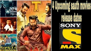 4 Upcoming sauth movies release dates