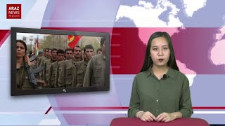 Araz News На русском - Новости/анализ 4.11.2018