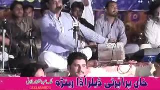 TAUNSAY DA DHOLA BY RIZWAN SHAHZAD- NEW SARAIKI SONG- Desi Tv Channel