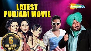 Latest Punjabi Movie 2020 | Comedy | Jaswinder Bhalla - Karamjit Anmol | 2020 New Punjabi Movies