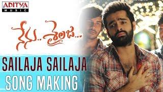 Sailaja Sailaja  Song Making Video || Nenu Sailaja Telugu Movie || Ram, Keerthy Suresh