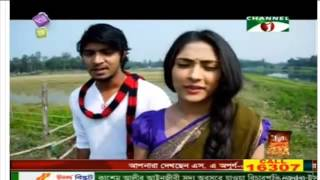 Bangla Natok -Sonai 2016