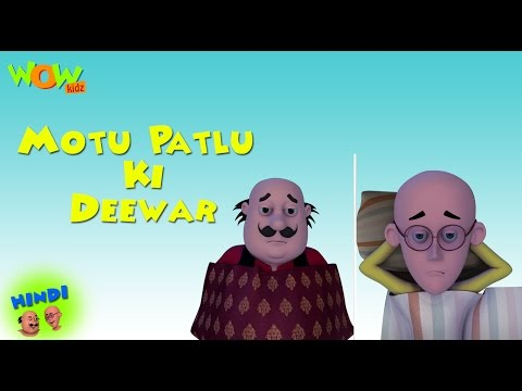 Motu Patlu Ki Deewar - Motu Patlu in Hindi - 3D Animation Cartoon for Kids -As seen on Nickelodeon