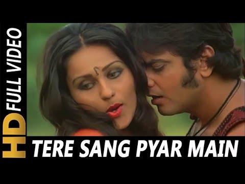 Xxx Mp4 Tere Sang Pyar Main Nahin Todna Lata Mangeshkar Mahendra Kapoor Nagin 1976 Songs Reena Roy 3gp Sex