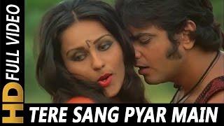 Tere Sang Pyar Main Nahin Todna | Lata Mangeshkar, Mahendra Kapoor | Nagin 1976 Songs| Reena Roy