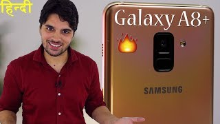 [Hindi] Samsung Galaxy A8 & Galaxy A8 Plus Launched (2018) : All You Need to know !!