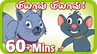 Meow Meow Songs And More For Kutties | 60+ Minutes | Rhymes Songs