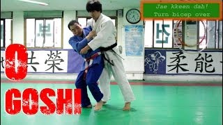 O Goshi by Korean 7th Dan (HD)