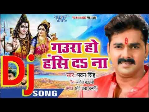 Xxx Mp4 Pawan Singh Ka 2018 Sabse Bada Bolbam Gana DJ 3gp Sex