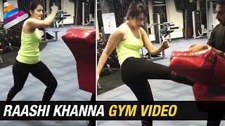 Raashi Khanna Stunning Workout Video | Raashi Khanna Latest Gym Video | Telugu Filmnagar