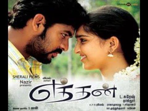 Eththan Tamil Full Movie   Vimal   Sanusha   Star Movies