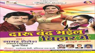 Bhojpuri  Hot Songs 2016 new || Saiya Bade Bachadu || Sagar Shailesh