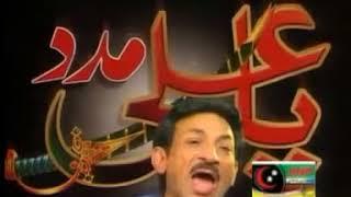 Hassan Sadiq Qasida 2018 ALI MOULA