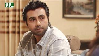 Bangla Natok - Lake Drive Lane | Sumaiya Shimu, Shahiduzzaman Selim | Episode 104 | Drama & Telefilm