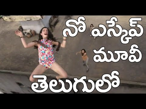 Xxx Mp4 No Escape 2015 Telugu Dubbed Movie Clip Jumping From Roof 3gp Sex