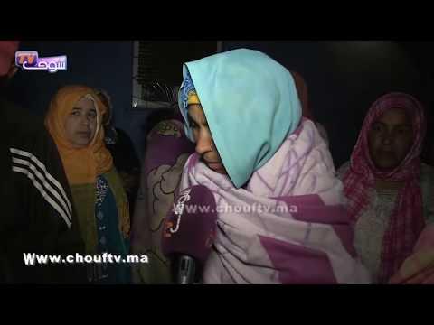Xxx Mp4 فيديو يهز المغاربة أول تصريح بالدموع لوالدة ضحايا فلوكة القنيطرة بنتي خرجات من البحر 3gp Sex