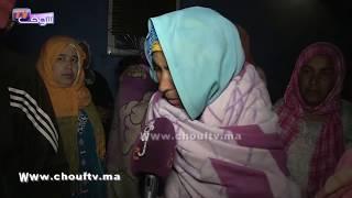 فيديو يهز المغاربة..أول تصريح بالدموع لوالدة ضحايا فلوكة القنيطرة..بنتي خرجات من البحر