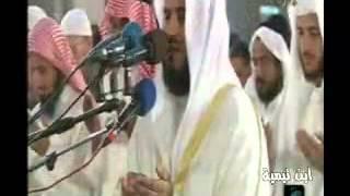 دعاء ليلة 23 من ليالي رمضان 1428هـ للشيخ مشاري العفاسي