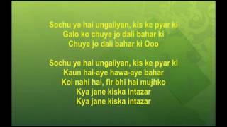 Koi Nahi Hai Phir Bhi Hai Mujhko - Patthar Ke Sanam - Full Karaoke