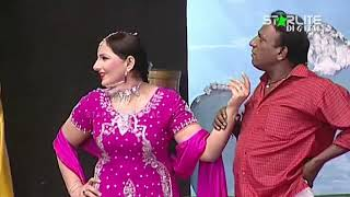 Lucky Dear and Amanat Chan New Pakistani Stage Drama Ishq Schoolay Full Comedy Clip